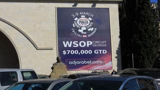 WSOPC Georgie