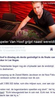 Jorryt van Hoof Nu