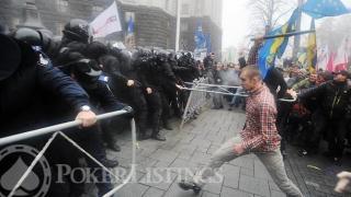 rellen Oekraine
