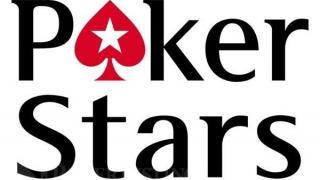 Pokerstars Logo2